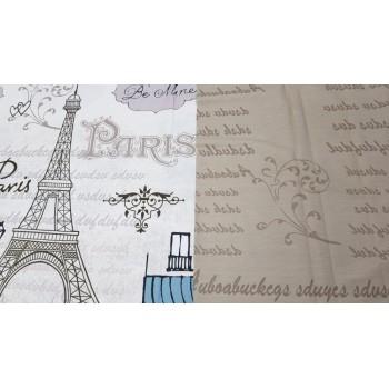 Постельное бельё Комфорт Текстиль - Мой Париж Сатин